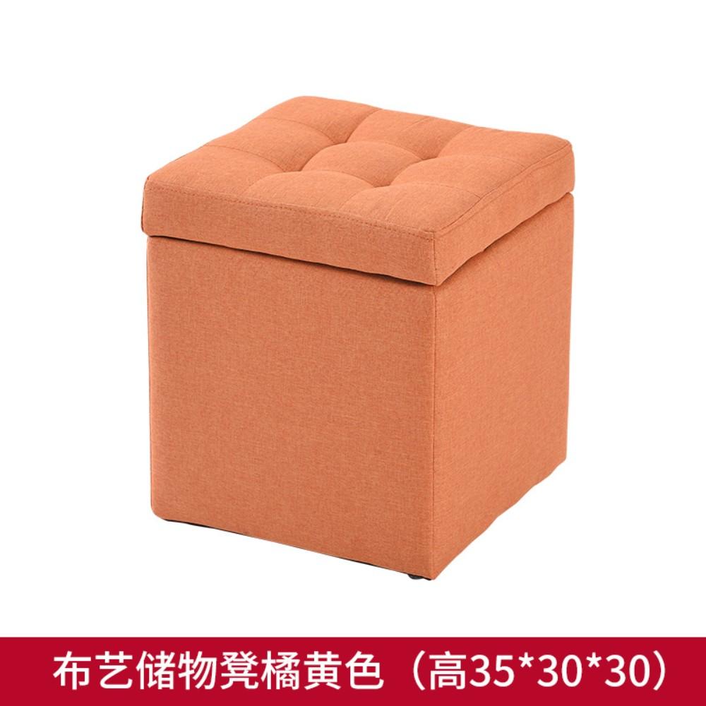 북유럽 수납형 사각 1인 스툴 의자 아일랜드 패브릭 이케아 엔틱 정리 보관, 30 x 30 x 35 오렌지