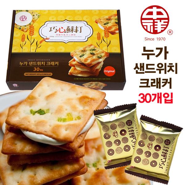 한국뉴초이스푸드(주) 대만 누가 샌드위치 크래커, 누가샌드위치크래커_435g