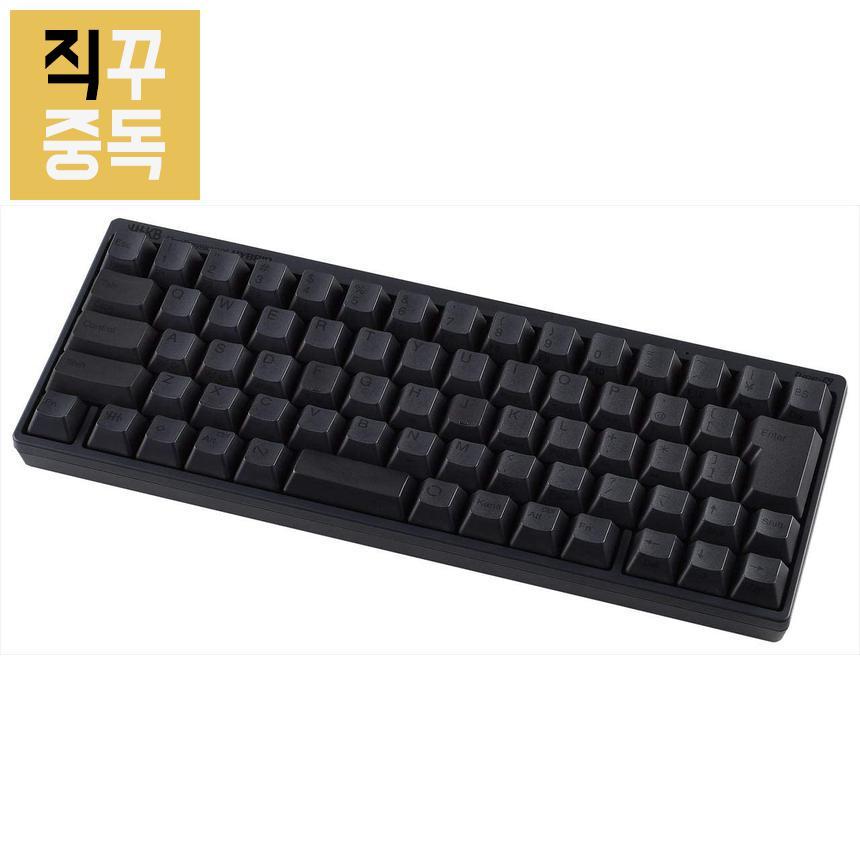 HHKB 해피해킹 키보드 PD-KB820BS Professional HYBRID Type-S, 단품, 단품
