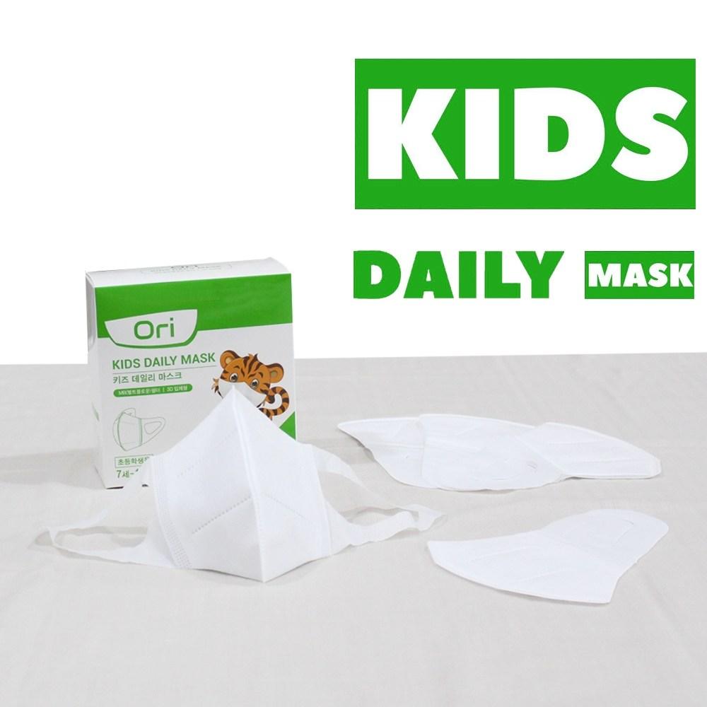 Ori 호랑이 마스크 어린이 일회용 키즈 데일리 30매 초등학생용(7세~13세), 1박스, 30매입