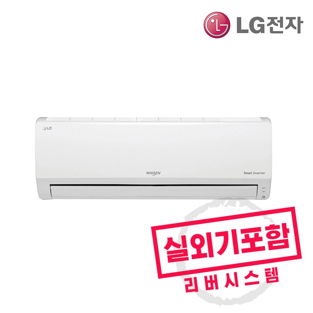 LG전자 휘센 인버터 벽걸이에어컨 7평형 SQ07BAPWBS 실외기포함 서울경기인천