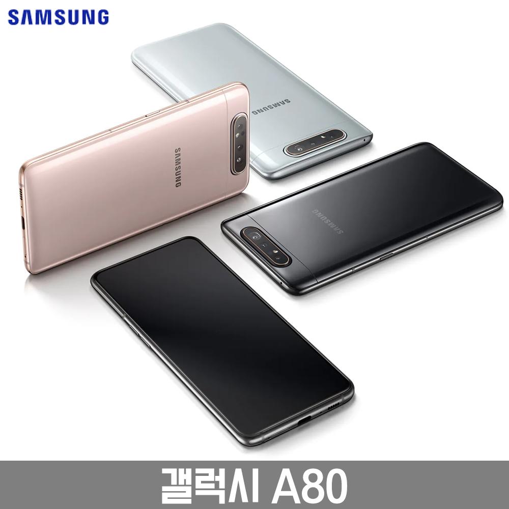 삼성 갤럭시 A80 6.7인치 풀인피니티 디스플레이 듀얼심 공기계 자급제폰 트리플카메라 고속충전, 블랙, 개봉 후 공식글로벌롬 설치판 8GB+128GB
