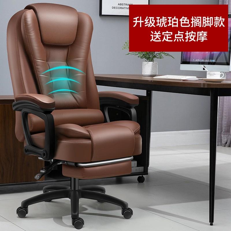 미니 소형 컴퓨터 사무실 가정 안마의자 의자형안마기, 업그레이드 앰버+발판_강철 다리_고정 팔걸이