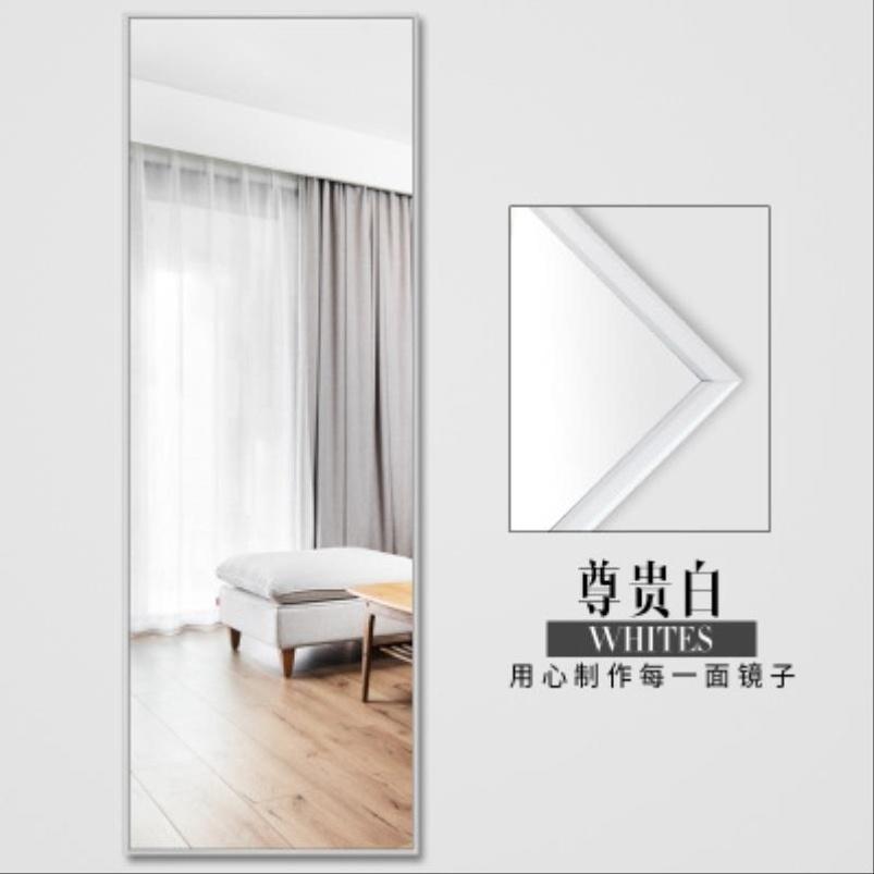 문걸이 전신거울 이케아 문에거는 벽에 붙이는 문걸이거울, 알루미늄 합금 구별 화이트 도어 리어 미러 30 * 120 cm-F + .