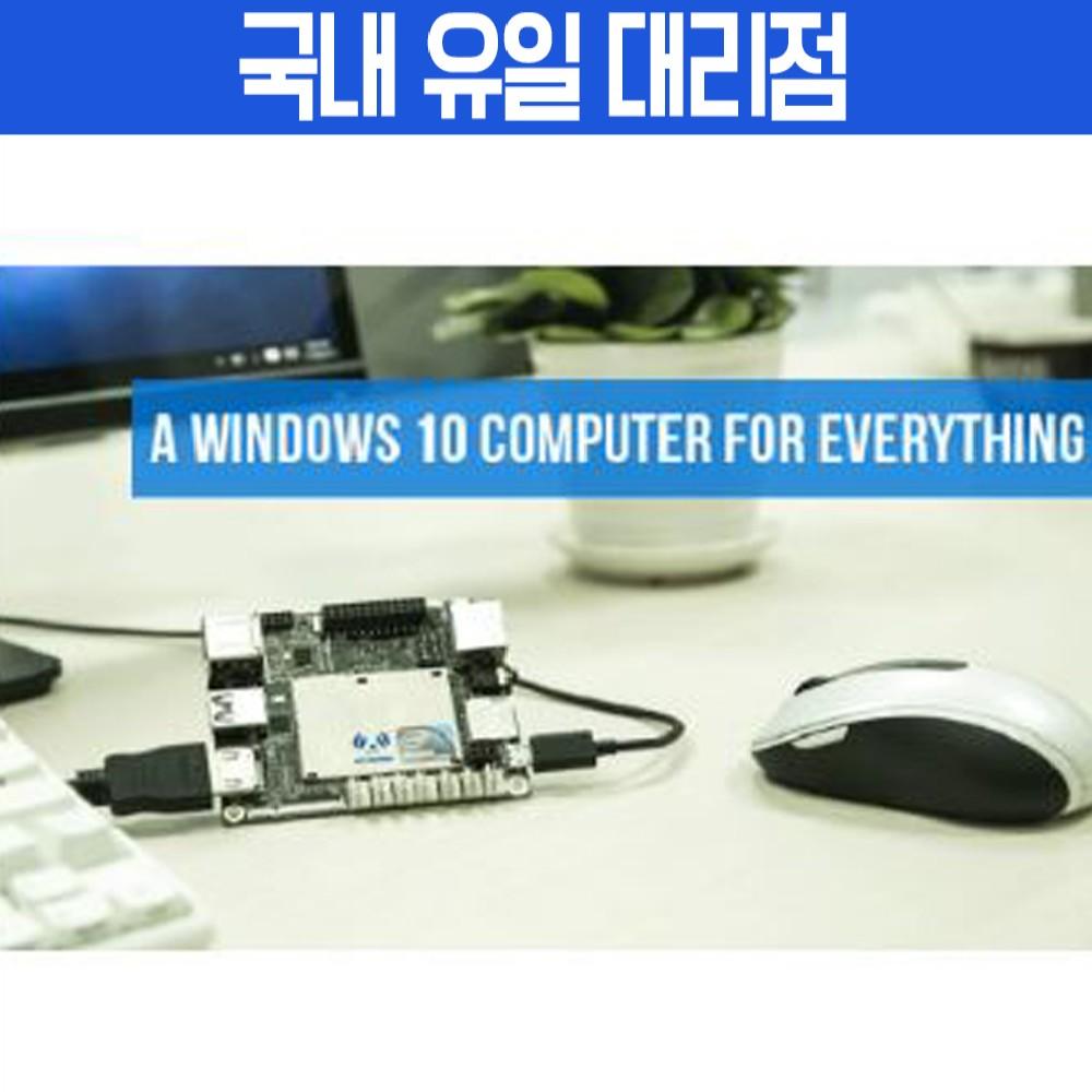 DFRobot 라떼판다-4G 64GB 윈도우10 엔터프라이즈 버전 (라이센스포함) [독점 공식대리점] [DFR0470] 산업용pc 초소형pc Industrial모델 미니PC lattepanda, 옵션없음