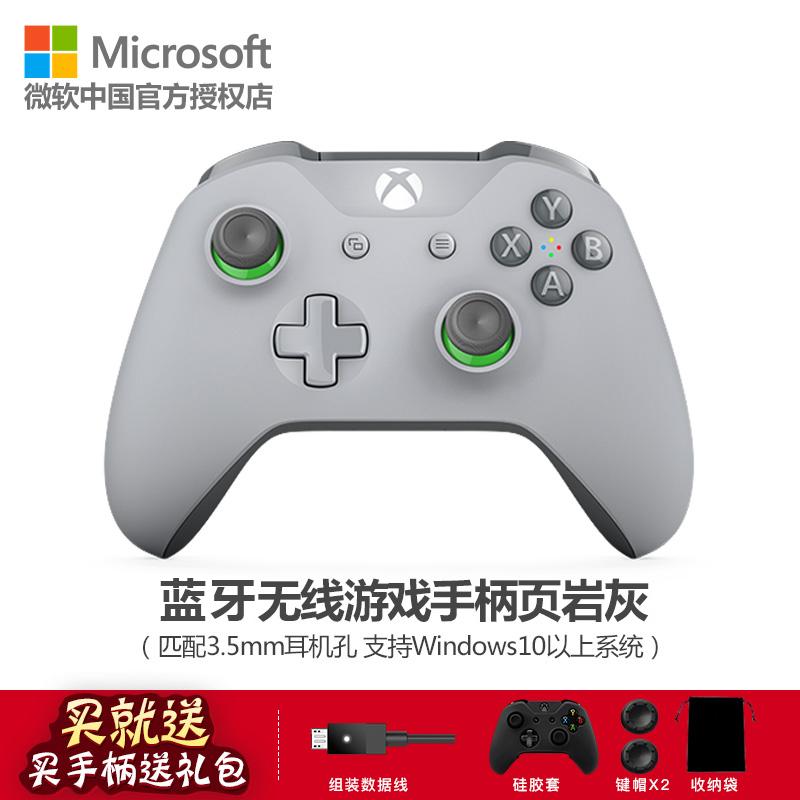 게임컨트롤러 XBOX ONE S손잡이 컨트롤러 유선 무선 진동 블루투스 PC, 1개, T09-마이크로소프트 무선 손잡이(셰일 그레이)