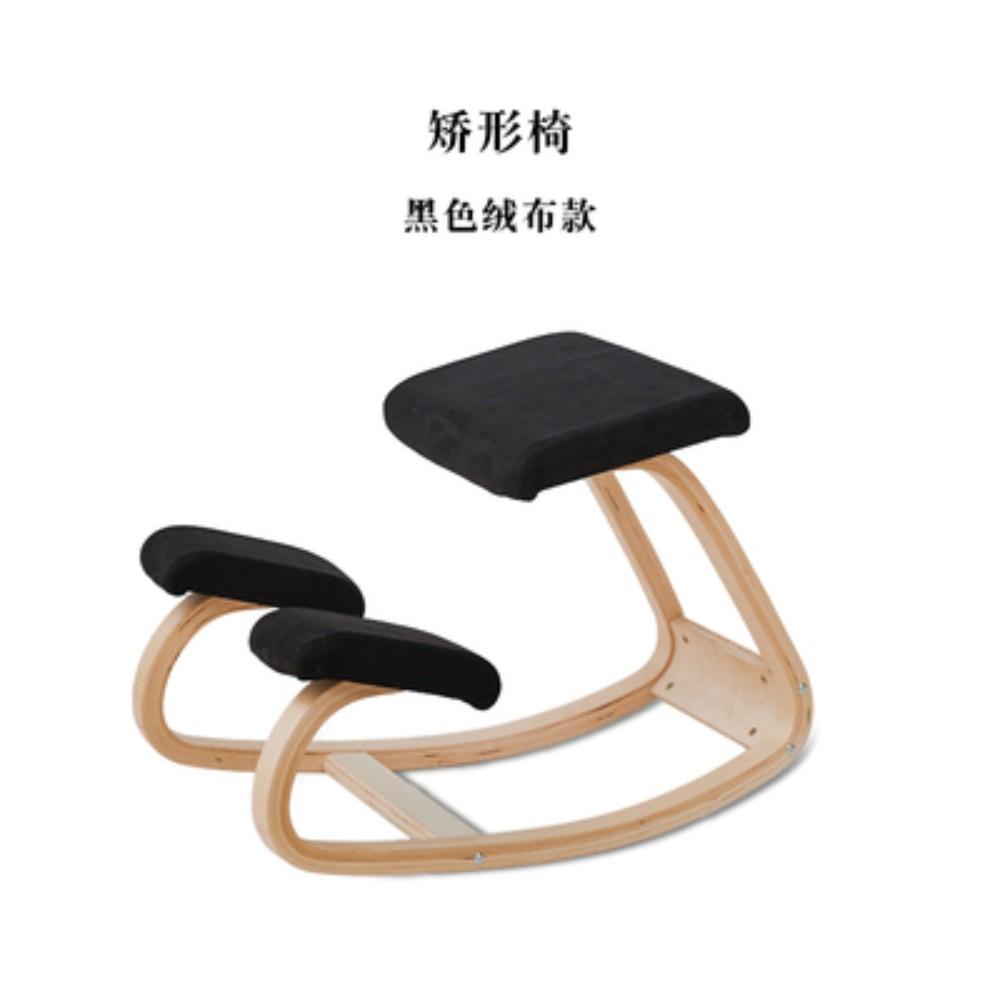 허리 척추 자세교정의자 컴퓨터의자 게이밍의자, 블랙 플란넬