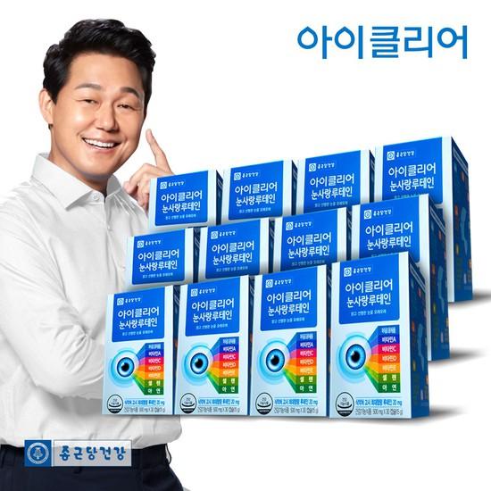 [오플]종근당건강 아이클리어 눈사랑루테인 12박스 12개월 분, 상세설명 참조, 없음