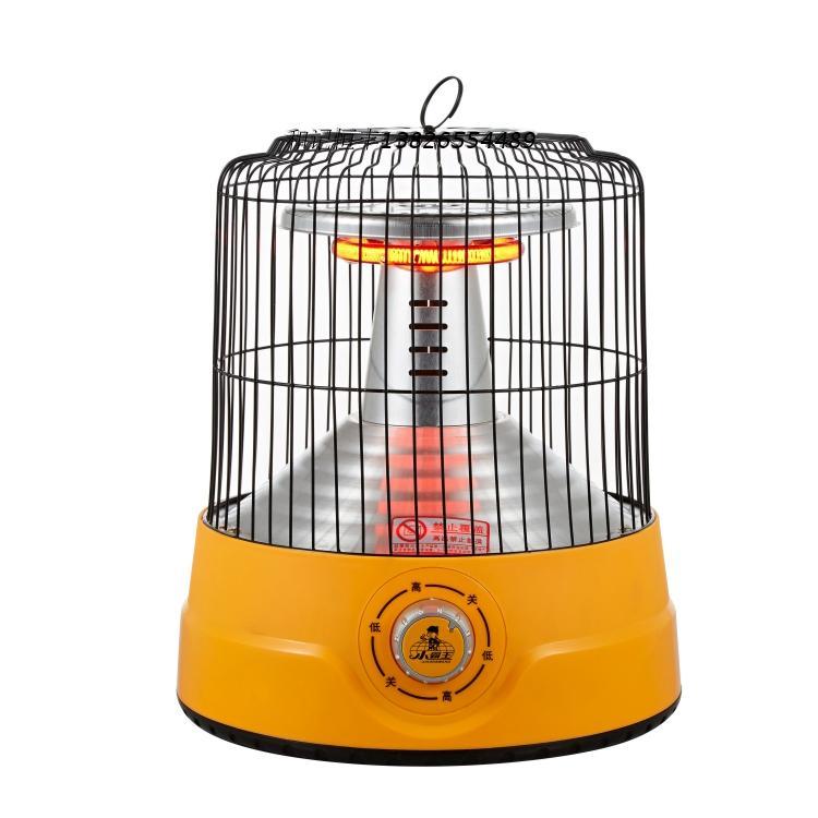 전기히터 Xiaobawnag새장 급속난방 난방기 소형 전기온열 난로 작은태양 가정용 에너지 스탠드, T02-새장 노란색 900W