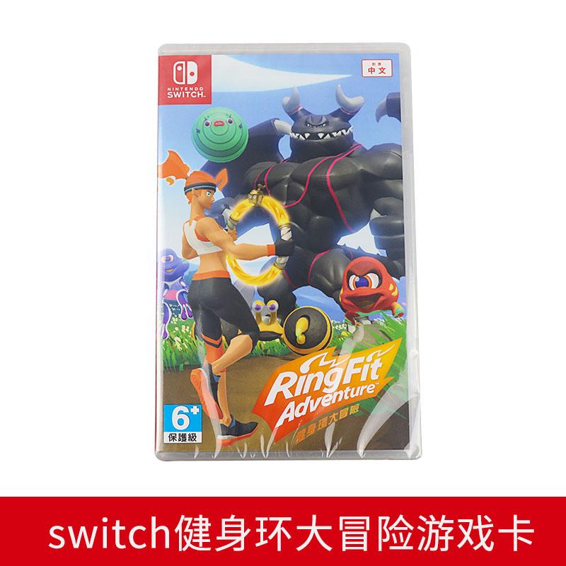 닌텐도 스위치 Nintendo Switch 피트니스 링 어드벤처 게임 만화와 NS 체성 감각 투어-20851, 단일옵션, 옵션05