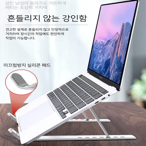 휴대용접이식노트북거치대 노트북독서대-8-5226231602