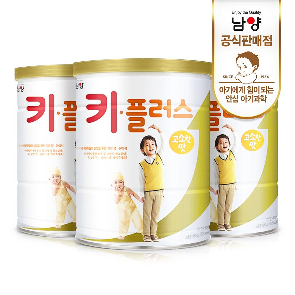 남양유업 키플러스 유아식 660g, 고소한 맛, 3개