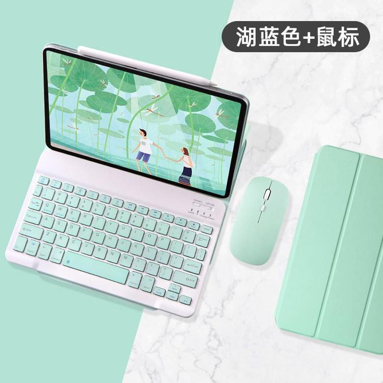 아이패드 프로 3세대 4세대 11인치 12.9인치 슬림 자석 부착 마그네틱 트랙패드 터치패드 키보드 케이스 커버, 레이크블루 마그네틱 스탠다드, iPad Pro 4세대 (2020년)  11 인치
