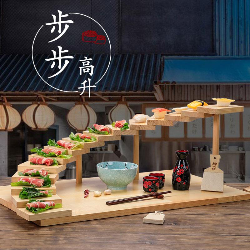 혼술 인테리어소품 오마카세 스시 카나페 우드 계단식 접시 트레이 회포장 포장 초밥 월남쌈, F