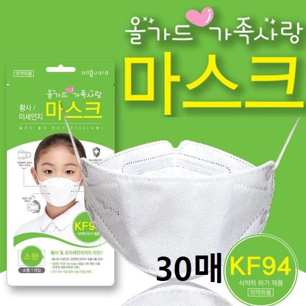 올가드 KF94 황사마스크 어린이마스크 소형마스크, 30매