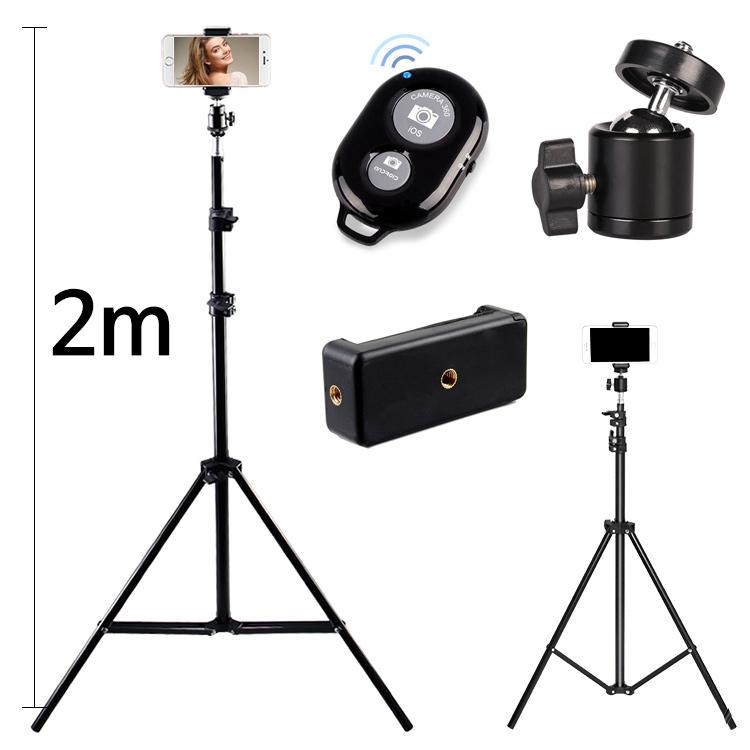 뉴엔 U23 스마트폰 셀카봉 핸드폰 카메라 삼각대 2m10, U23+J31+J32+J33 세트