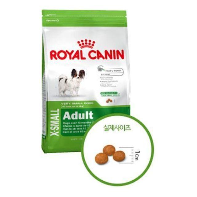 (초소형견)로얄캐닌 엑스스몰 어덜트1 강아지 애견 stri1632, 1.5kg, 1개
