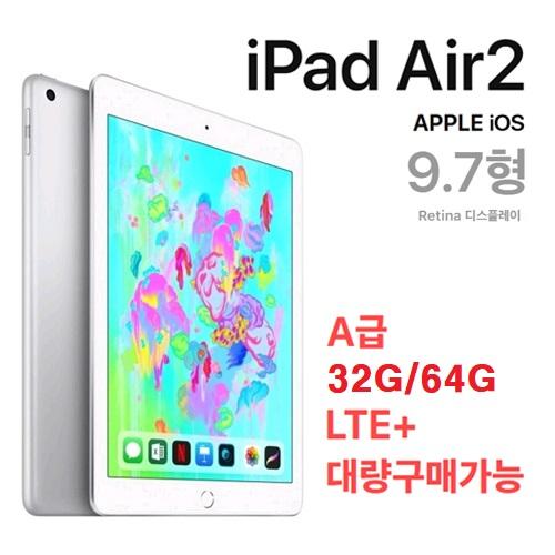 애플 아이패드 에어2 16G 32G 64G LTE+WIFI 테블릿, 32G/LTE+WIFI/골드, 아이패드에어2