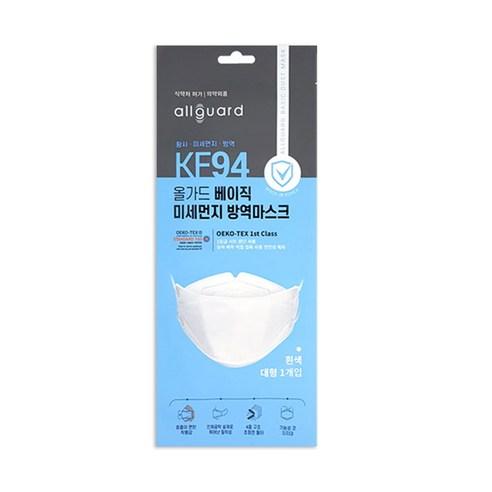 올가드 베이직 미세먼지 방역마스크 KF94 화이트 대형 황사/방역 50매, 50매입