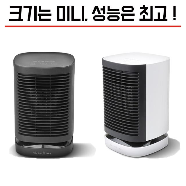 앤에어온풍기 사무실 미니 히터 전기 난로 가정용 욕실 난방기 발 온풍기, 블랙, 앤에어XP50