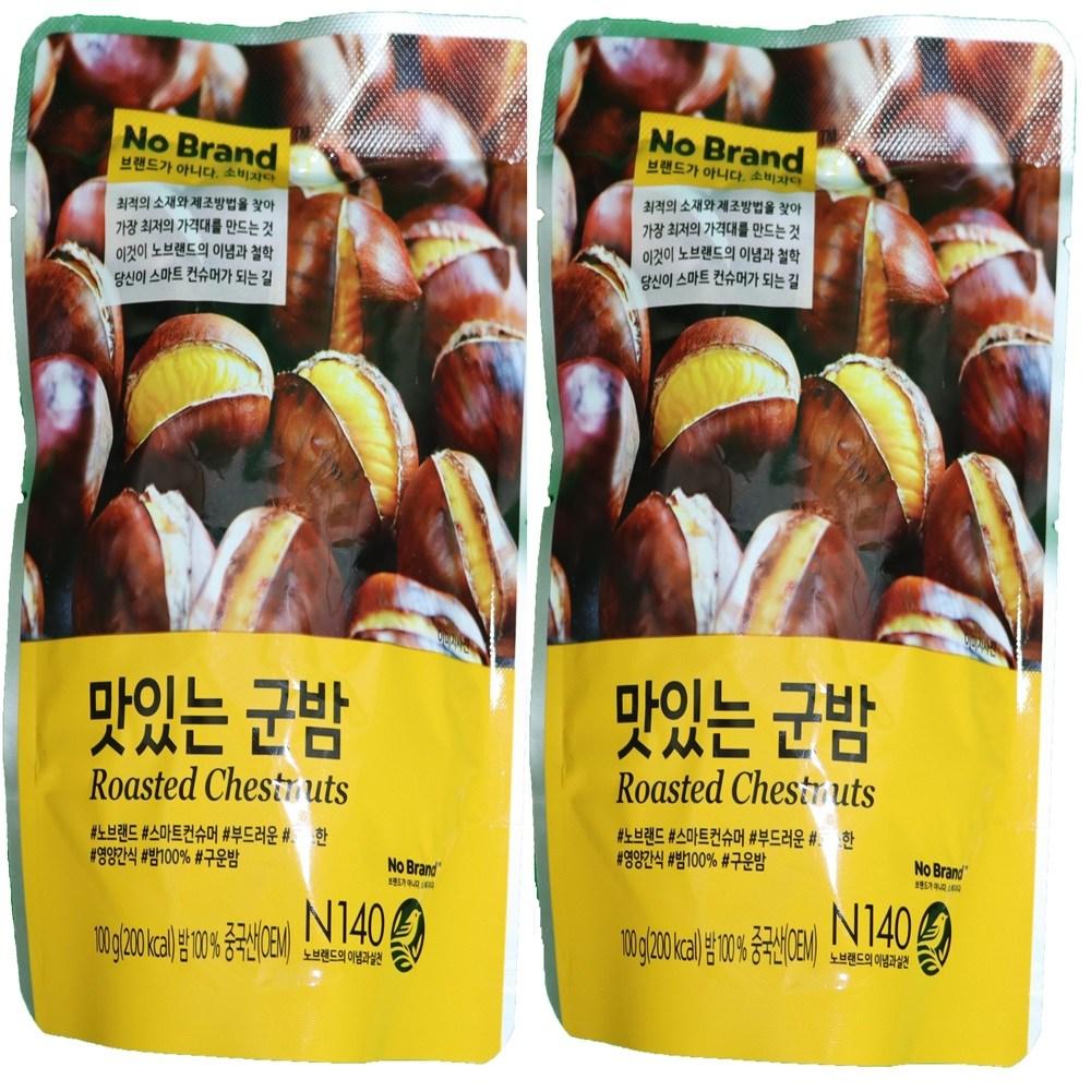 노브랜드 맛있는 군밤 100g X 2개 12개 (총 24봉) 한박스, 24개