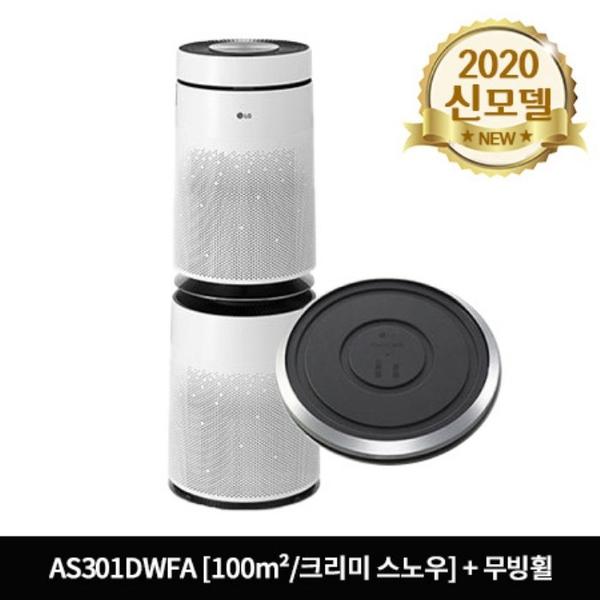 LG전자 퓨리케어 공기청정기 플러스+무빙휠 패키지 AS301DWFA / PWH8DBA (2단), 단품