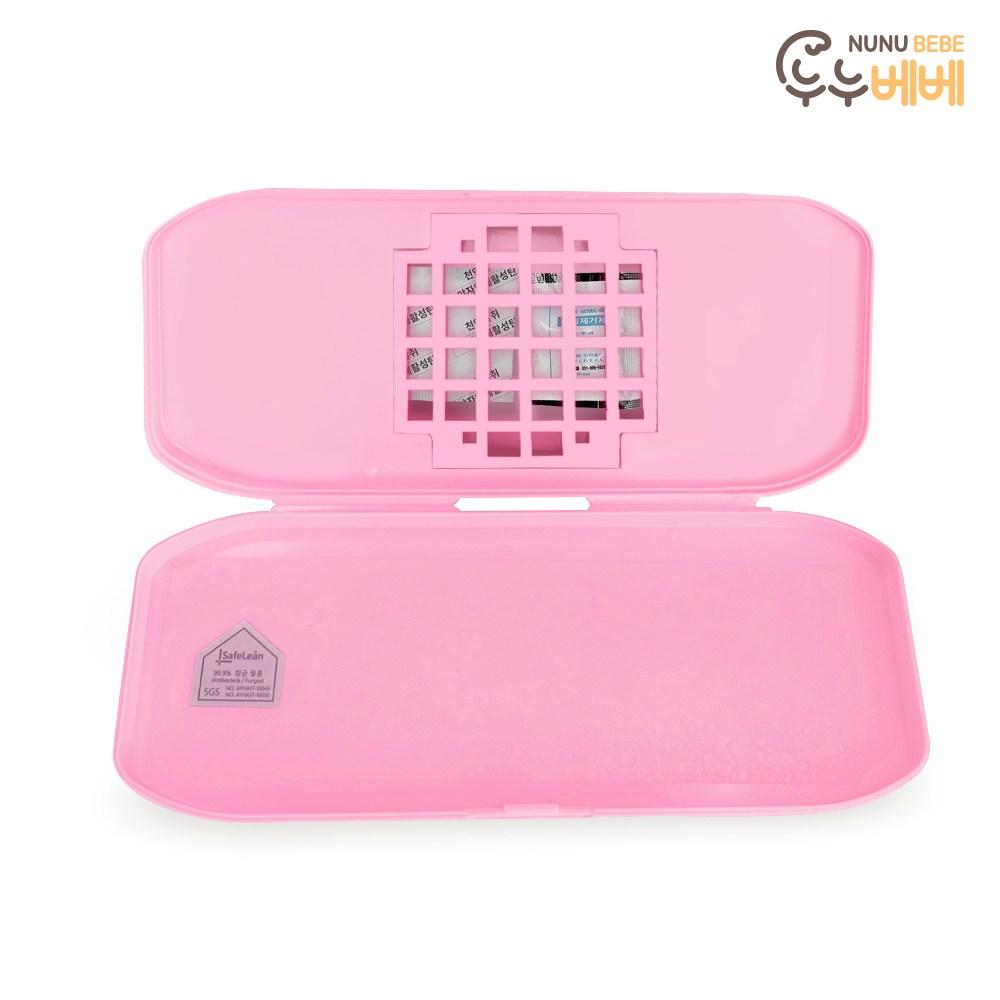 누누베베 마스크위생(제습탈취+항균) 핑크케이스 1개