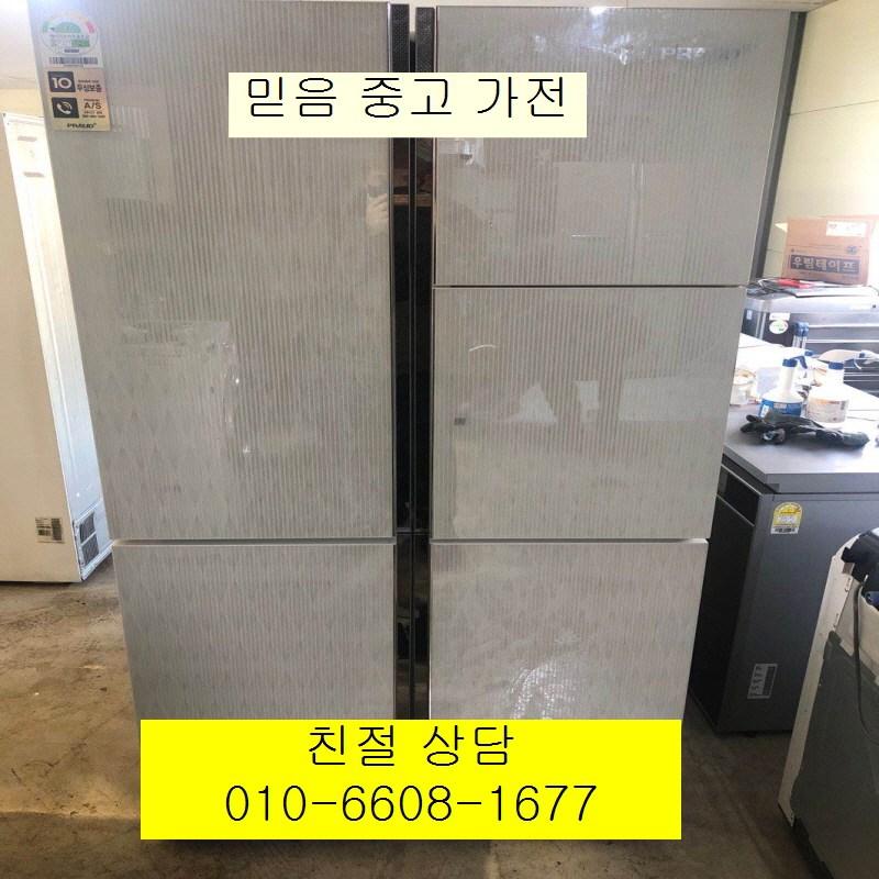 (중고냉장고)프라우드 (중고냉장고)위니아 프라우드 2홈바 강화유리 4도어 양문형냉장고 915L, 중고양문냉장고