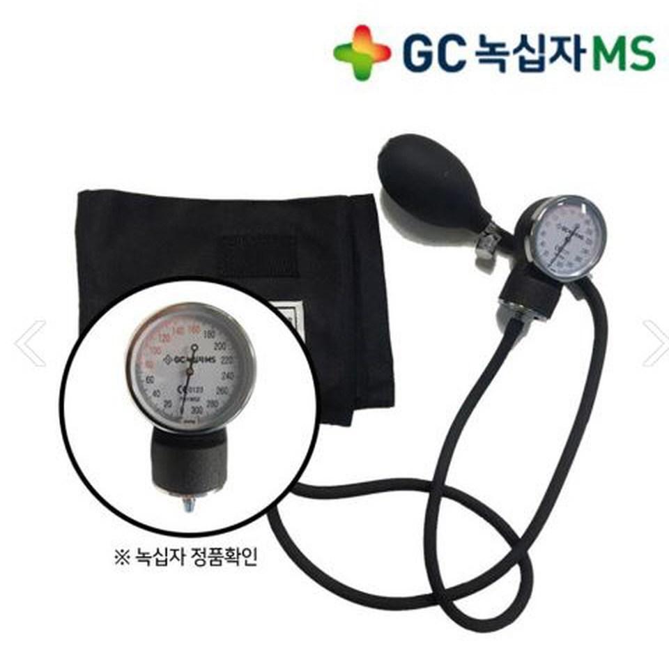녹십자 수동 혈압계 가정용/실습용/의료용 아네로이드 혈압측정기
