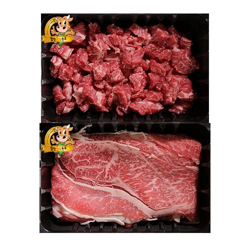 합천축협 황토 한우 1+등급 이상 한우 불고기 1팩+국거리 1팩 (총 600g 팩당 300g 냉장)