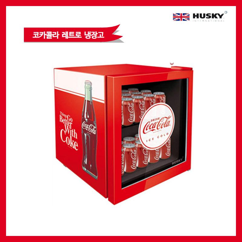 허스키 코카콜라 미니냉장고 음료수냉장고 SC-46-1