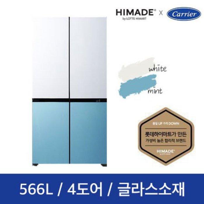 하이메이드X캐리어 4도어 냉장고 HRF-SN566HMFR [566L]
