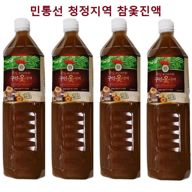 민통선 참옻진액 2+2 4병 최신제조 옻안타는, 1.5L