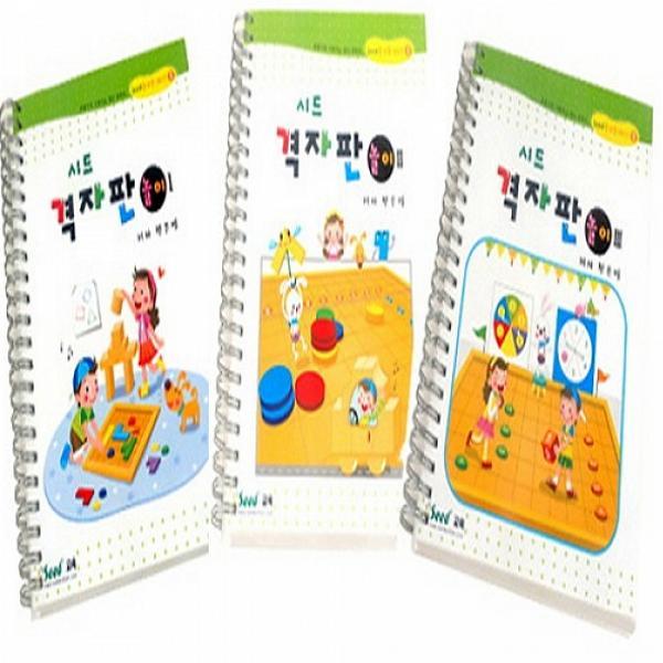 물건짱 격자놀이집 1 2 3 어린이학습교재 학습만들기재료