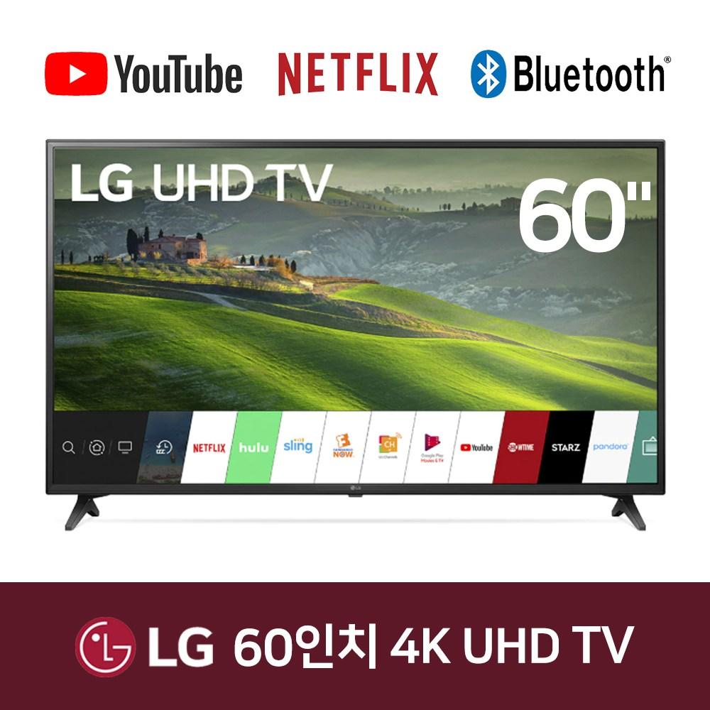 LG전자 60인치 4K UHD 스마트 LED TV 60UM6900PUA, 서울/경기 스텐드형 설치 착불 8만원