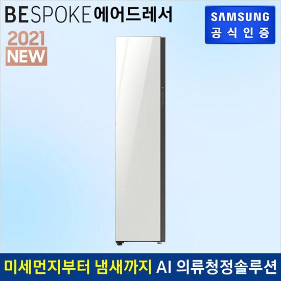 (공식)[삼성] 비스포크 에어드레서 DF60A8500WG [글램 화이트]
