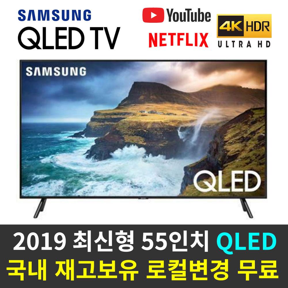 삼성전자 55인치 QN55Q70RAF QLED 스마트TV 리퍼티비, 매장방문수령