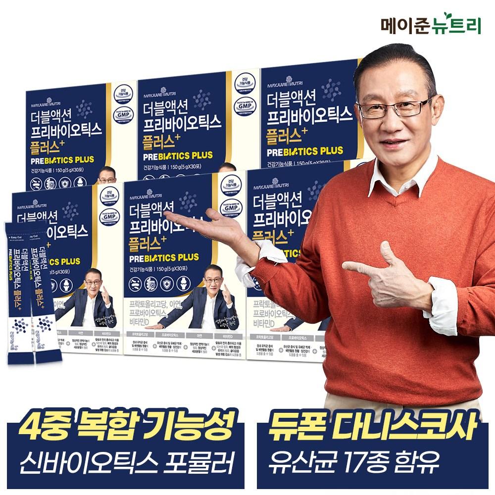 메이준뉴트리 이승남 원장의 더블액션 프리바이오틱스 플러스, 6박스, 30포