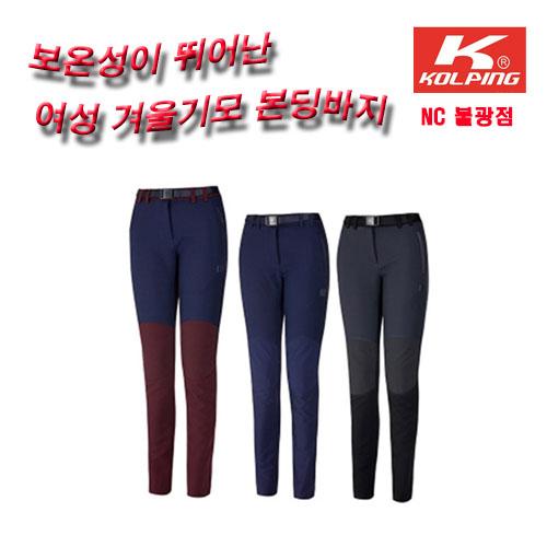 콜핑 NC불광점 여성 기모절개본딩바지 플리드B KMP0959W