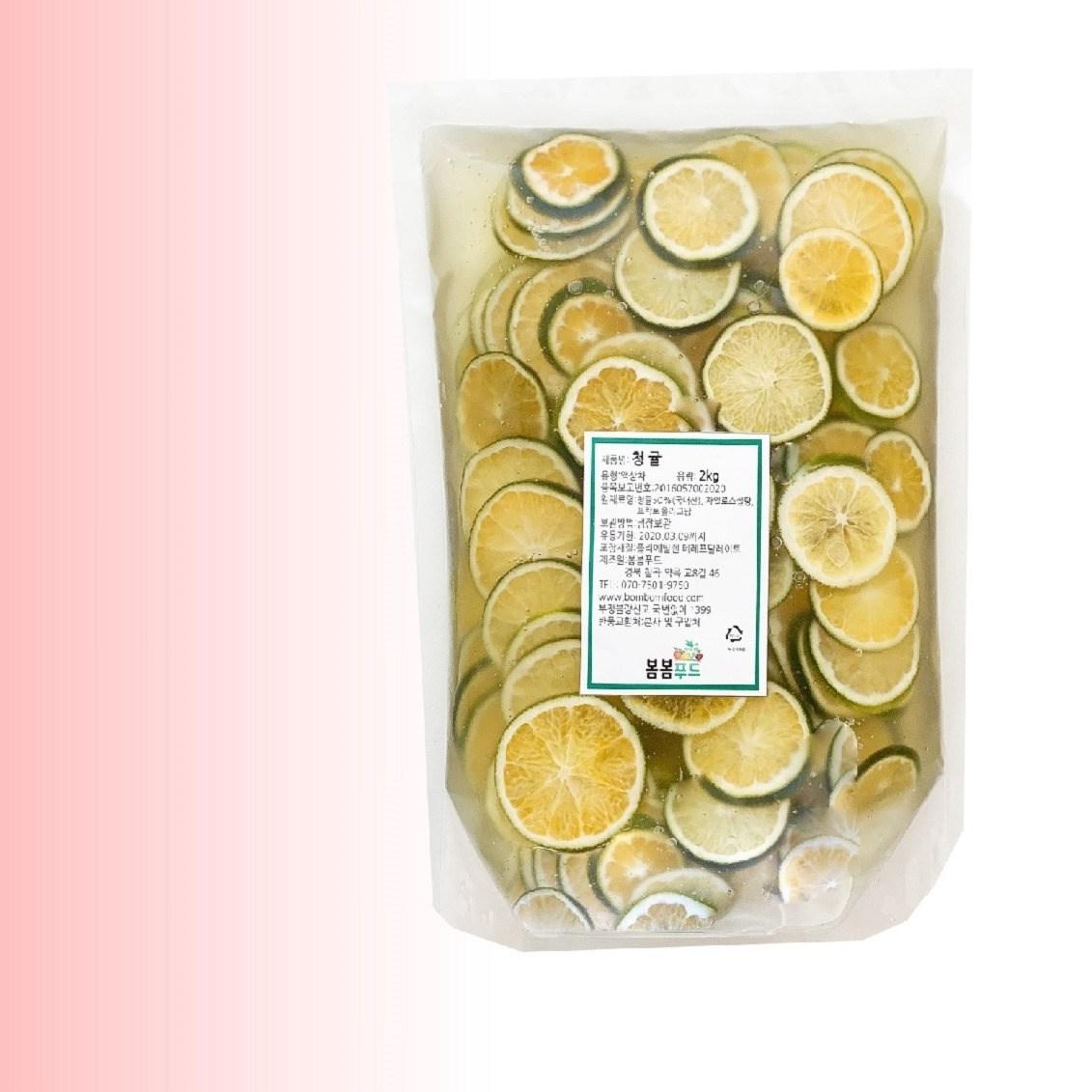 봄봄푸드 2kg 대용량 과일청 수제청, B09_청귤청2kg, 1개
