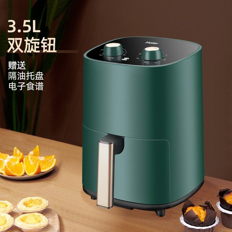 에어프라이어 에어프라이기 통돌이삼겹살 하이얼 공기 튀김기 가정용 전기 오븐 통합 다기능, 친환경 기계 모델 (POP 5716568116)