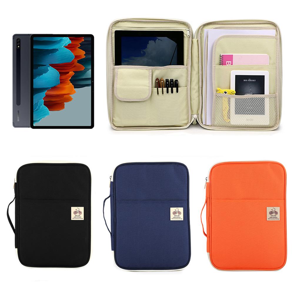 아카빌라 아이패드 갤럭시탭 S6 라이트 A7 S7 플러스 수납 끝판 멀티 파우치 오거나이저 가방, 네이비