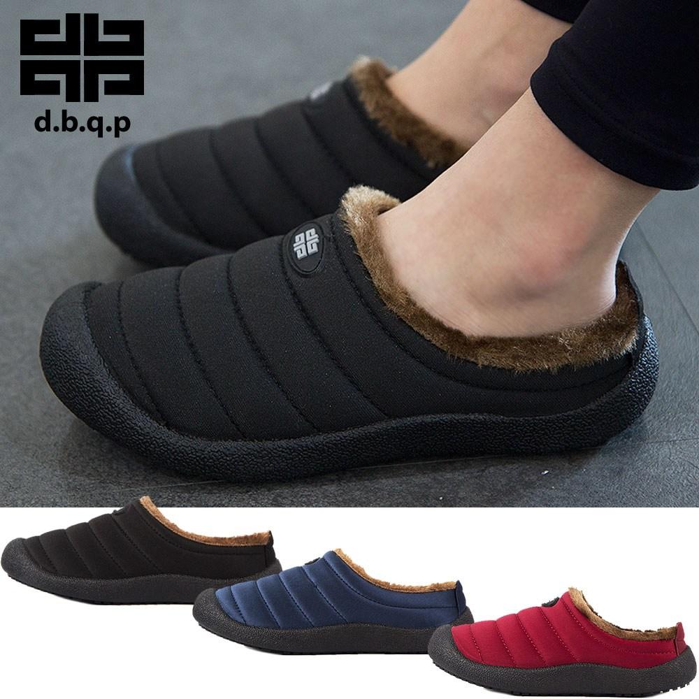 키엘노엘 남녀공용 겨울 패딩 털 슬리퍼 방한 실내화 운동화 신발 방한화