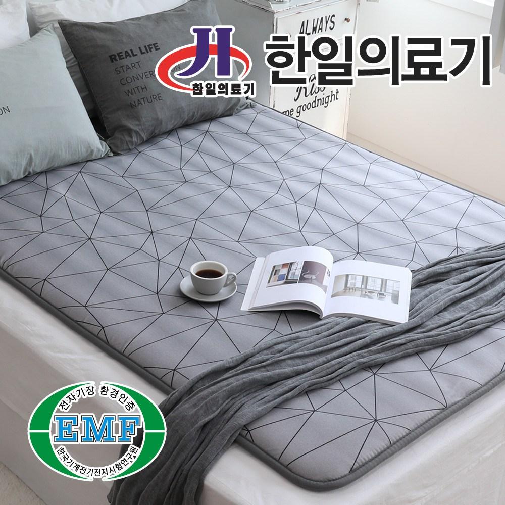 (주)한일의료기 전자파없는 한일 EMF 전기매트 전기장판 스파이더 침대용 1인용 2인용 온열매트 미니 싱글 더블, 선택06)스파이더 그레이 블랙 더블(140X200cm)