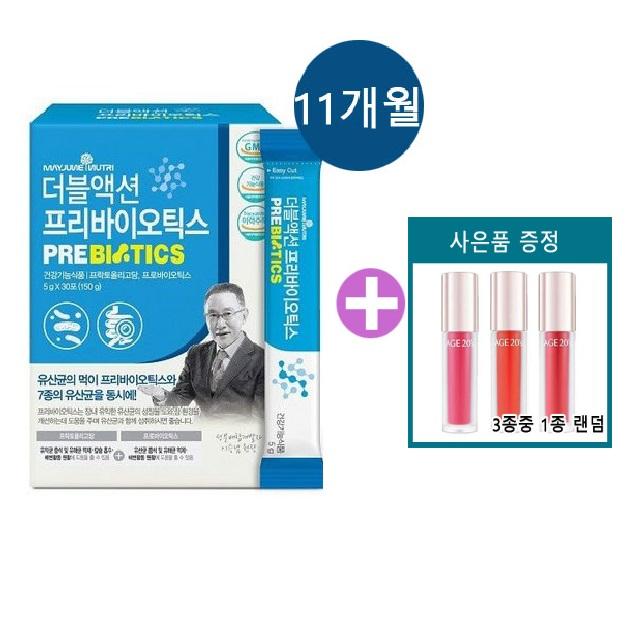 메이준 뉴트리 이승남 원장의 더블액션 프리바이오틱스(이나영 립 증정), 1개, 11박스