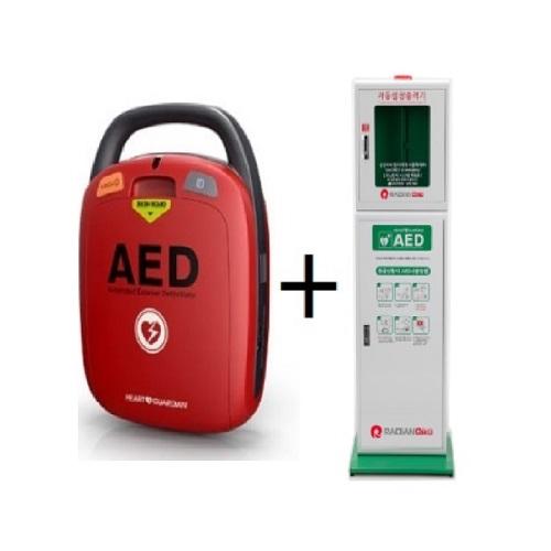 라디안 자동심장충격기 HR-501+스탠드보관함 | 제세동기 심장충격기 AED, 1개