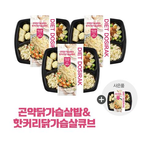 다이어트도시락 곤약닭가슴살밥과 핫커리닭가슴살큐브x3팩, 3팩