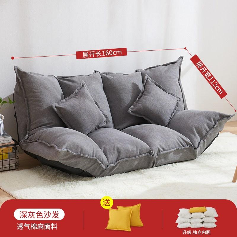 접이식매트리스 1인2인 작은소파 침대겸용, 160cm 다크 그레이 + 베개 2 개