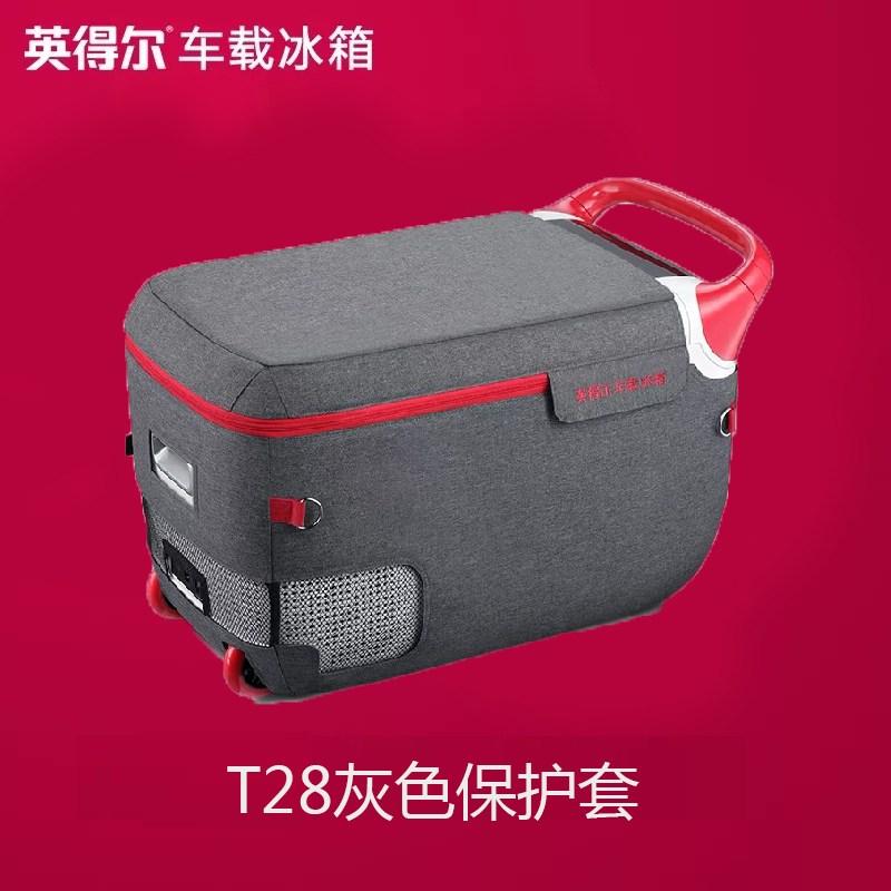 차량용냉장고 차량용 냉장고 T28s오리지널포장 파우치 보온 스크래치방지, 기본