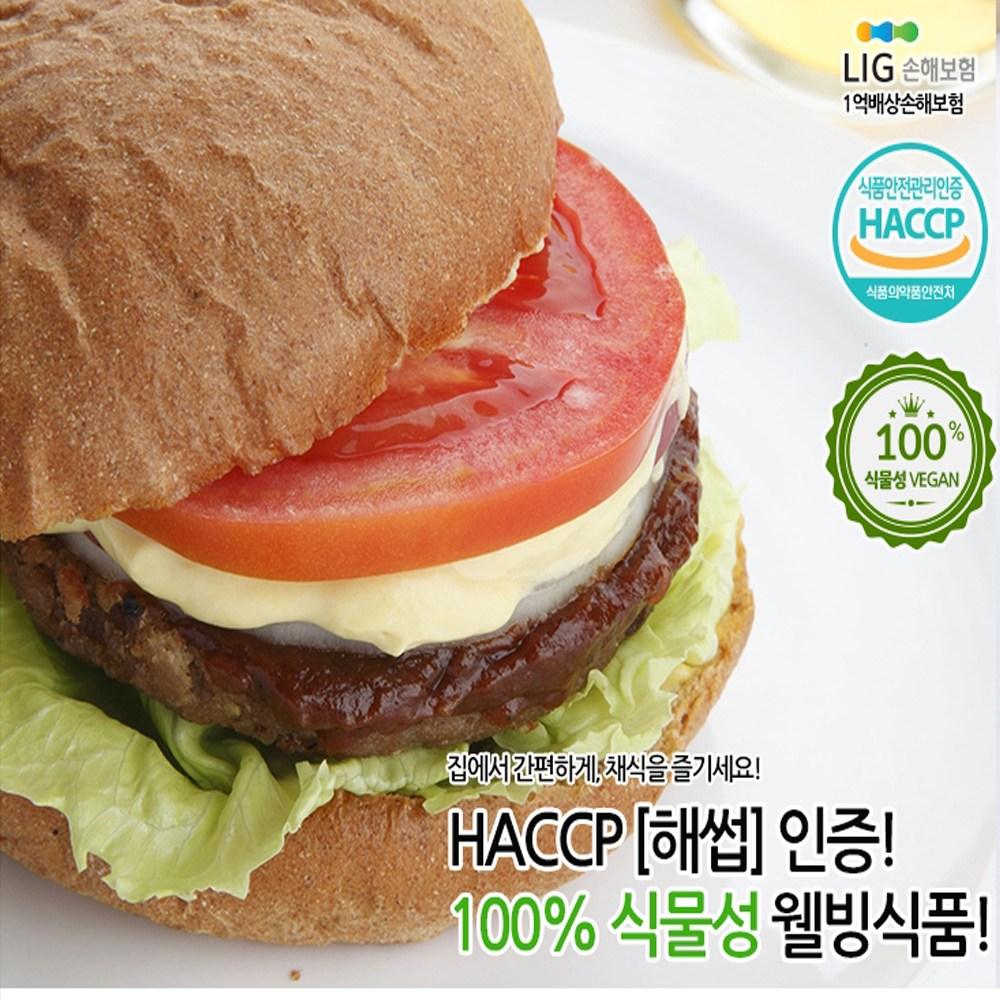 채식전문 러빙헛 비건패티 45gx20개/ 콩고기 콩버거